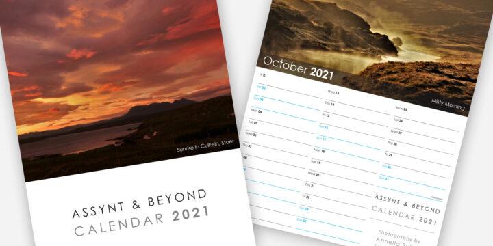 2021 Photography Calendar Design